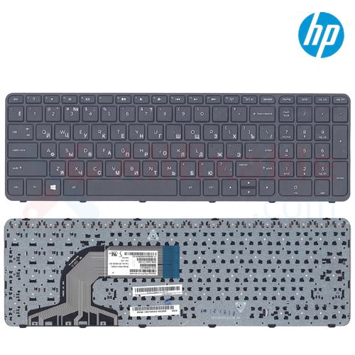 HP-250-Keyboard.png